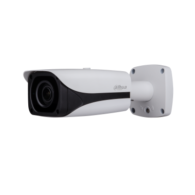 value_cctv_affordable_security_singapore_camera_dahua_4mp_wdr_ir_bullet_network_camera